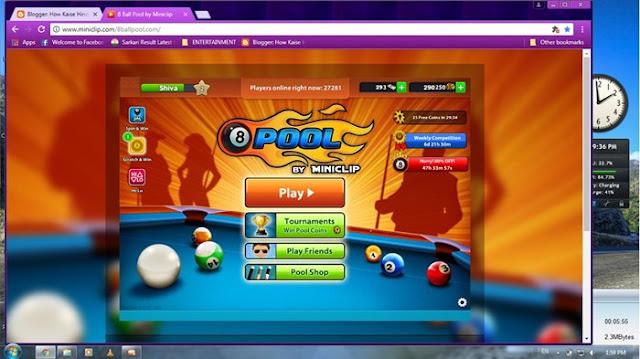 8ball pool game Computer m kese Khele