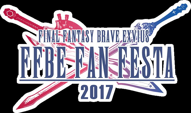 Final Fantasy Brave Exvius anuncia colaboración con Nier Automata