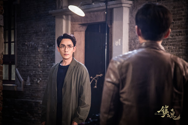 Guardian Chinese web drama Zhu Yi Long