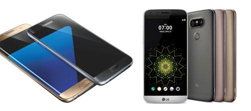 مقارنة بين إل جي  LG G5 وسامسونج جلاكسيGalaxy S7