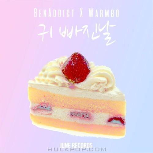 BenAddict, WARMBO – 귀빠진 날 – Single