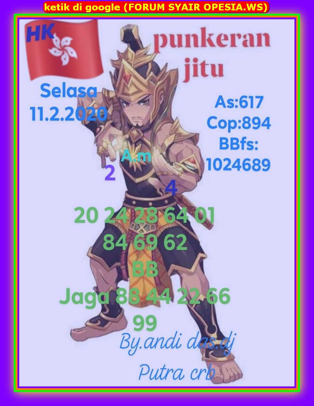 Kode syair Hongkong Selasa 11 Februari 2020 10