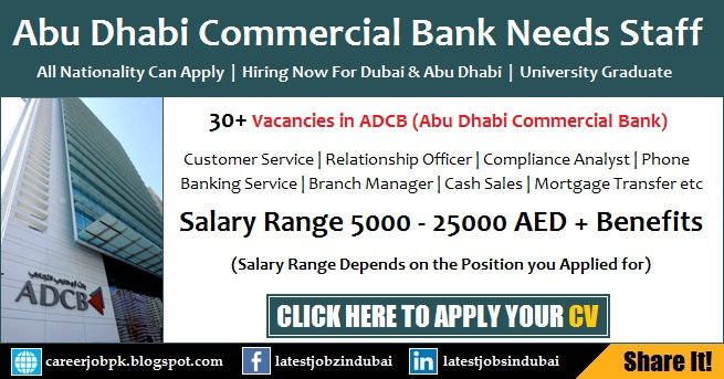 Abu Dhabi Commercial Bank (ADCB) Careers and Jobs