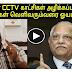 Reason behind EX CM jayalalitha death - TAMIL VIRAL VIDEO
