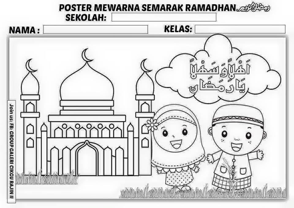 10 Poster Aktiviti Pertandingan Mewarna Sempena Hari Raya Aidilfitri