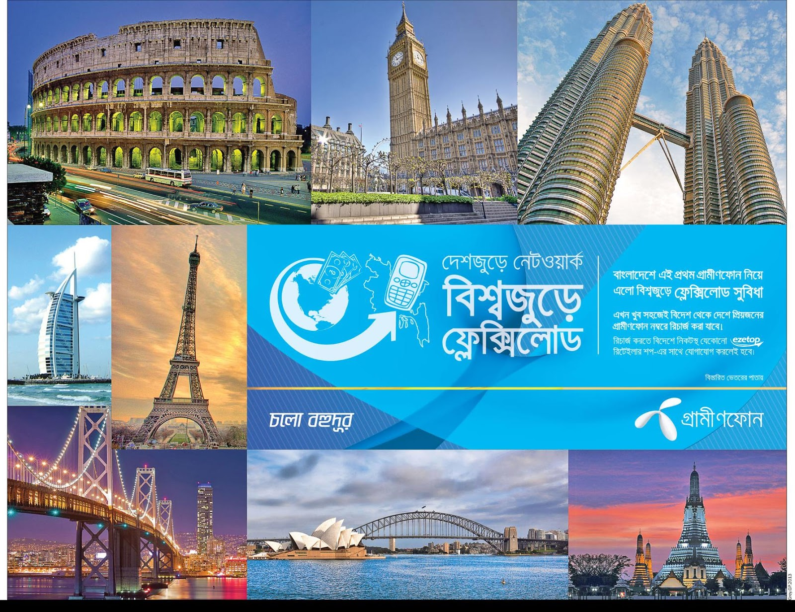 grameenphone International Flexiload service - bdMati