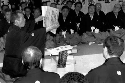 Reunión de jefes de varias familias Yakuza en Tokio