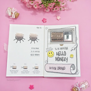 16brand-16eye-magazine-02-hello-monday-review.jpg