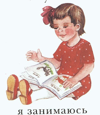 Рисунок из детской книжки