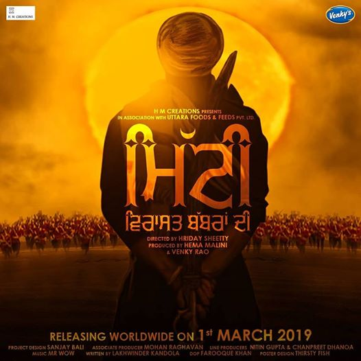 Mitti - Viraasat Babbaran Di next upcoming punjabi movie first look, Lakhwinder Kandola Poster of download first look, release date