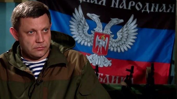 На смерть Александра Захарченко