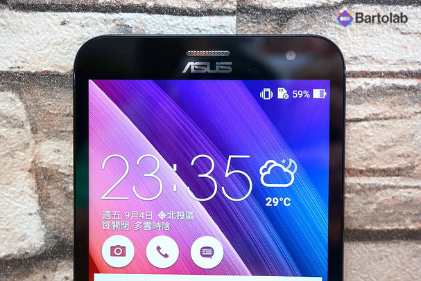asus zenfone 2 laser marshmallow update download