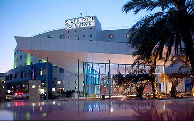 Ναύπλιο: Ξεκινά η δίκη των στελεχών του  καζίνο Λουτρακίου και πρώην Δημάρχων