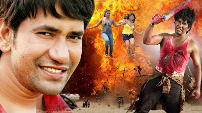 निरहुआ की सबसे बड़ी फिल्म ( HD FILM 2018 ) DINESH LAL YADAV SUPERHIT FILM 2018 Download | Filmywap | Filmywap Tube 3