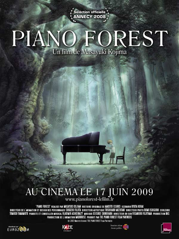 Unseen Films: Piano Forest (2007)