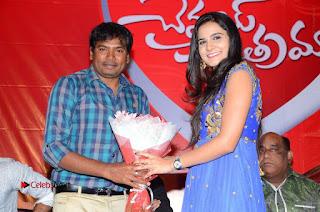 Chennai Chaitrama Movie le Launch Event Stills  0055.JPG