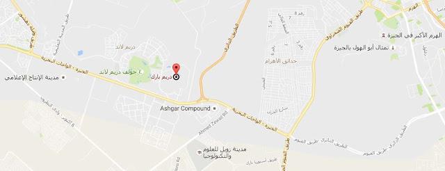خريطة ملاهي دريم بارك Dream Park Egypt Map