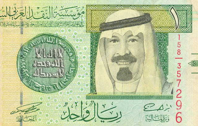 ONE RIYAL NOTES TO DISAPPEAR SOON FROM SAUDI MARKET