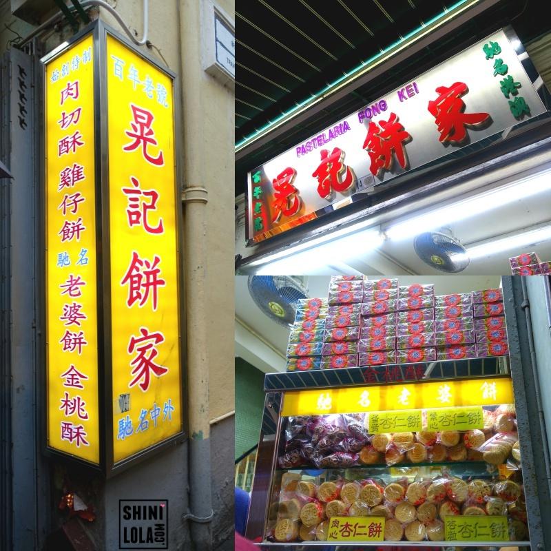 Pastelaria Fong Kei (晃记饼家)