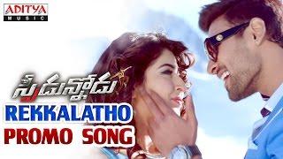 Rekkalatho Chukkalakegira Promo Song __ Speedunnodu Movie __ Bellamkonda Sreenivas, Sonarika