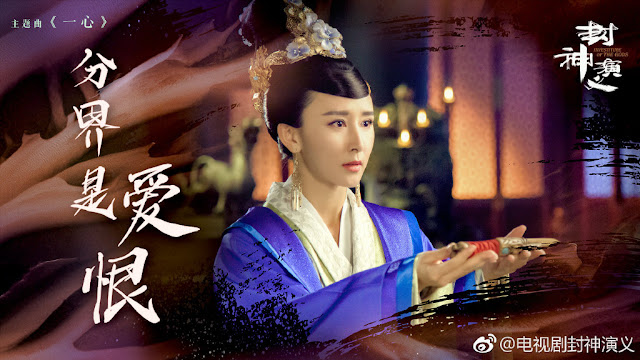 investiture of the gods cdrama  Hu Jing