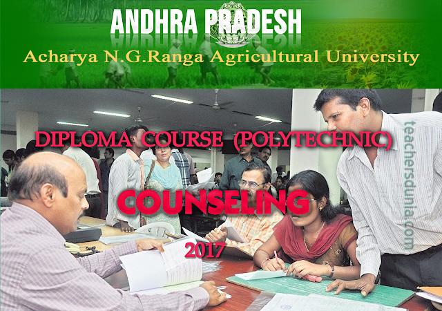 ANGRAU-Polytechnic-Counseling-Notification-2017