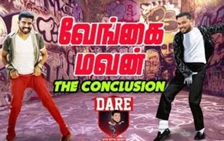 VENGAI MAVAN PRANK 2- THE CONCLUSION | Fun Panrom | Black Sheep