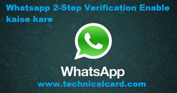 Whatsapp me 2-Step Verification Enable kaise kare - Whatsapp Secuirty