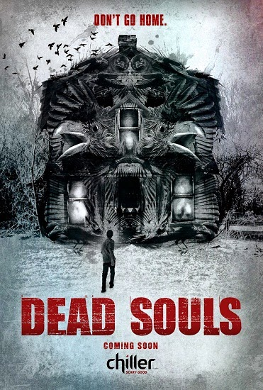 Dead Souls 2012 ταινιες online seires oipeirates greek subs