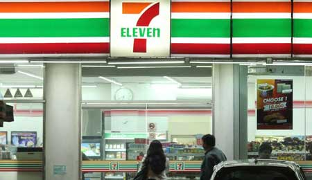 Nomor Call Center CS Seven Eleven Indonesia