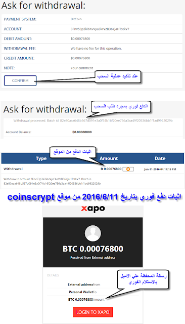 coinscrypt%2B11.png