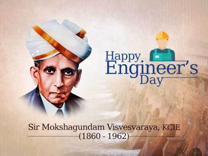 What is Engineers Day?