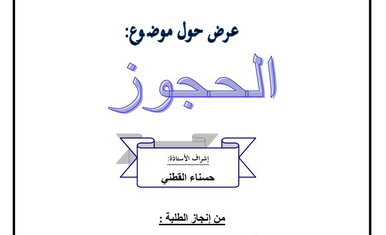 تحميل كتاب نظرية النظم لصالح بلعيد pdf