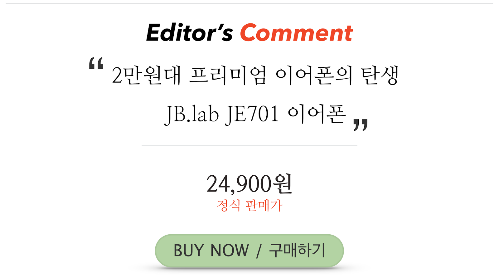 http://jbshop.kr/product/detail.html?product_no=1009&cate_no=31&display_group=1