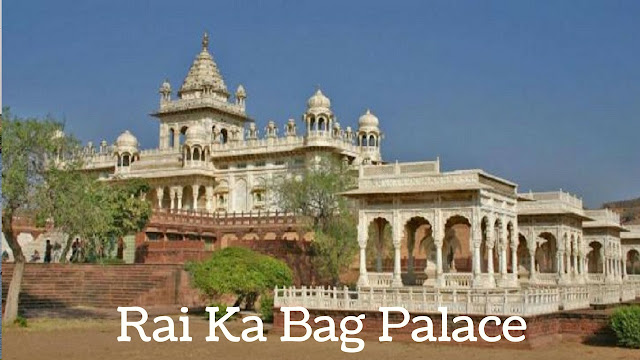 Rai Ka Bag Palace, Jodhpur