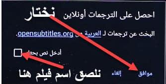 ترجمة الافلام,برنامج لترجمة الافلام,ترجمة من انجليزية الى العربية,ترجمة افلام للعربية