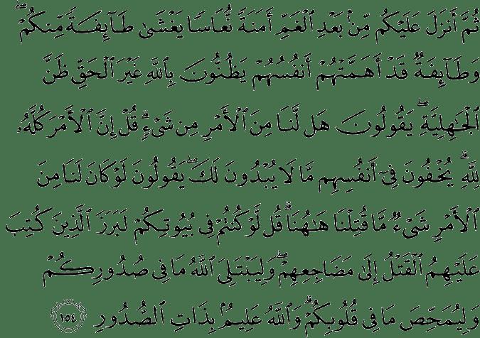 Surat Ali Imran Ayat 154