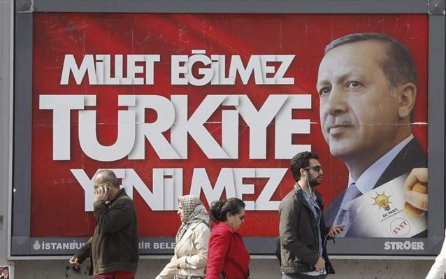 Ο Ερντογάν έκοψε την Τουρκία σε δύο κομμάτια