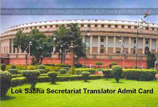 Lok Sabha Secretariat Translator Admit Card