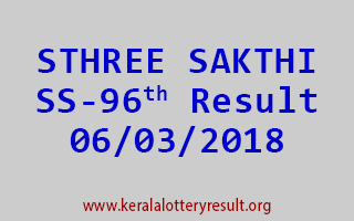 STHREE SAKTHI Lottery SS 96 Results 06-03-2018