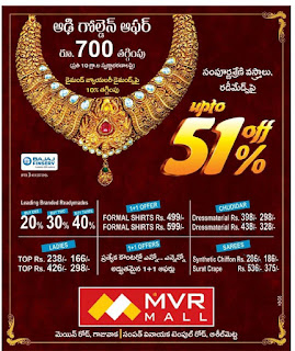 MVR MALL 51 % OFFER VIZAG