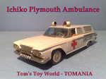 AMBULANCE MODEL CARS