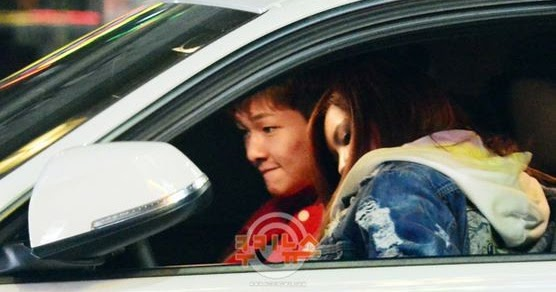 Onew jung ah dating service 2