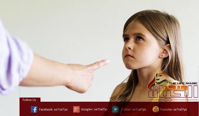 كيفية التعامل مع الطفل العنيد وأسباب العناد وعلاجها