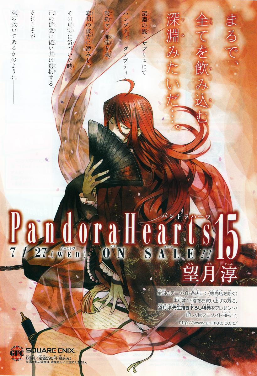Pandora Hearts chương 063 - retrace: lxiii purpose trang 43