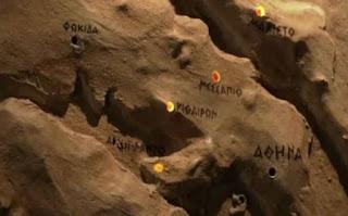 Πώς έμαθαν οι αρχαίοι την πτώση της Τροίας; Το μήνυμα διένυσε 550 χιλιόμετρα μέσα σε μία νύχτα πριν από 3.000 χρόνια... [video]