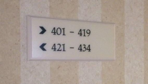 kamar 420