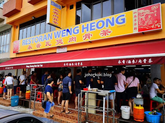 Weng-Heong-Bak-Kut-Teh-永香海参肉骨茶-Taman-Intan