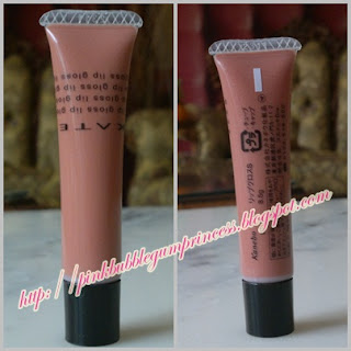kanebo kate lip gloss BR-1 review