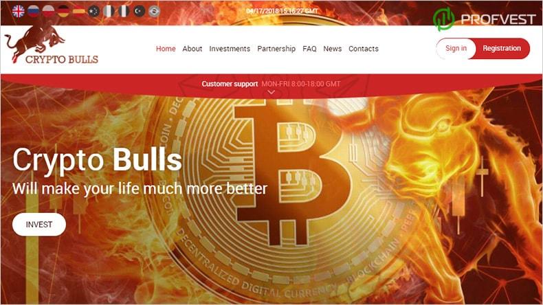 Повышение Crypto Bulls